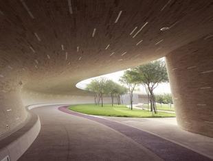 Oxygen Park – kompleks sportowy i przestrzeń publiczna w Dosze